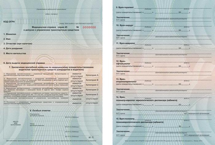 банк оренбург официальный сайт кредитный калькулятор